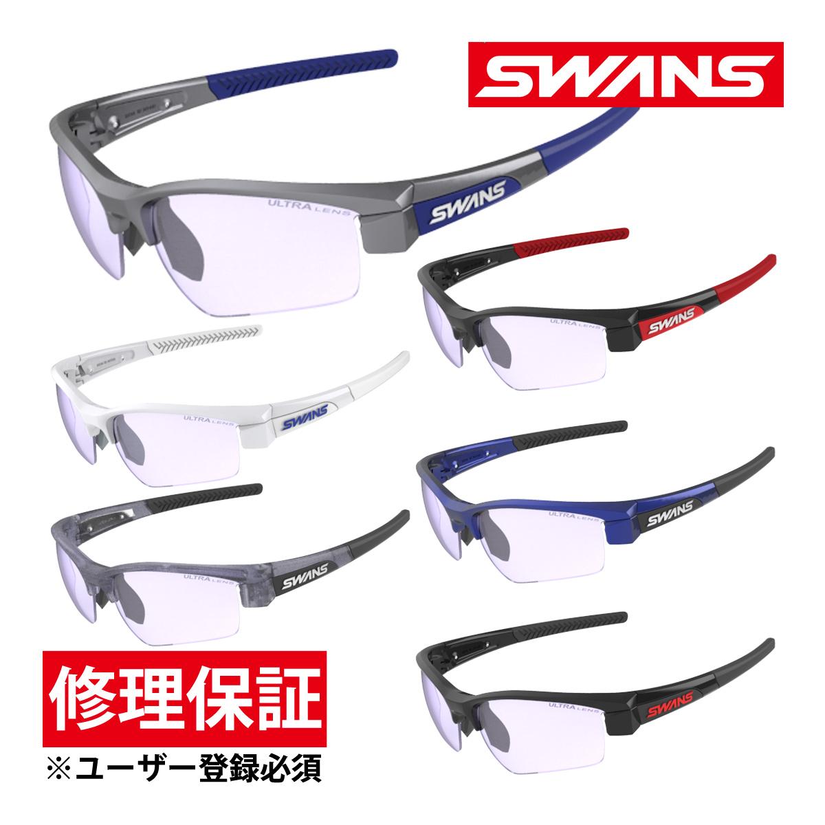サングラス 両面クラリテックスコートレンズ スポーツ メンズ レディース LION SIN フレーム+L-LI SIN-0415 LICBL ウルトラレンズ 撥水加工 おすすめ 人気 SWANS スワンズ