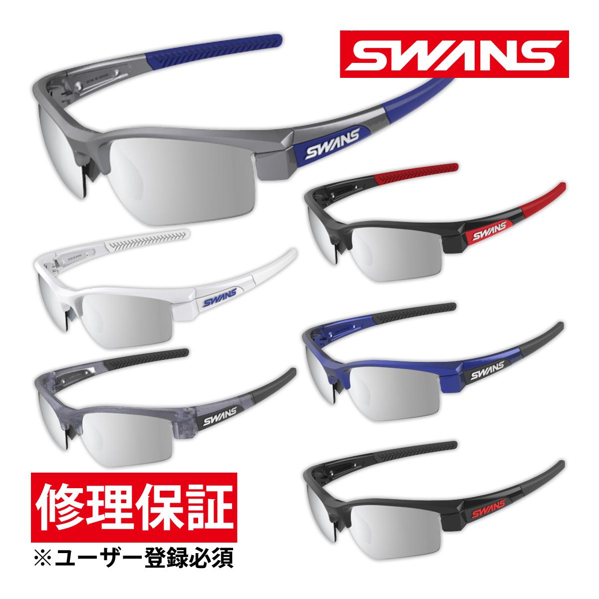 サングラス ミラーレンズ シルバーミラー×スモーク グレー系 スポーツ メンズ レディース ドライブ 釣り ゴルフ LION SIN フレーム+L-LI SIN-0701 SMSI おすすめ 人気 SWANS スワンズ