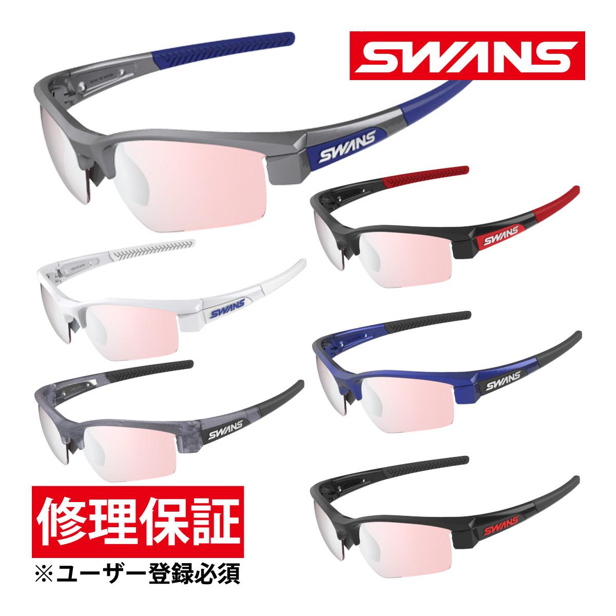 サングラス ミラーレンズ シルバーミラー×ライトピンク メンズ レディース ドライブ 釣り ゴルフ スポーツ LION SIN フレーム+L-LI SIN-0709 PI/SL おすすめ 人気 SWANS スワンズ