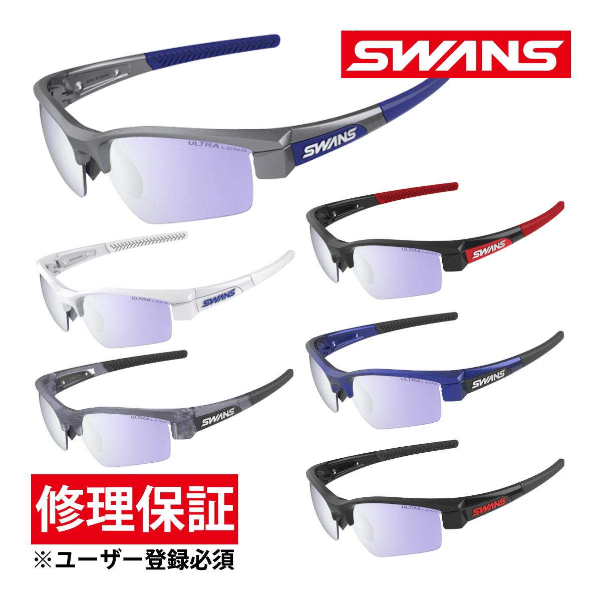 サングラス ミラーレンズ シルバーミラー×ULアイスブルー スポーツ メンズ レディース LION SIN フレーム+L-LI SIN-0714 LPRSL ウルトラレンズ おすすめ 人気 SWANS スワンズ