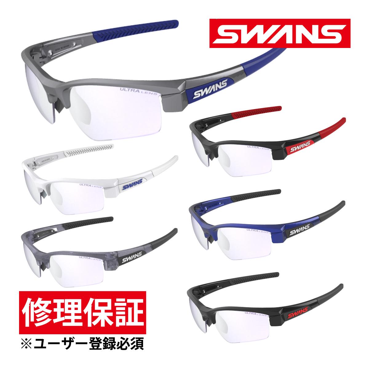 サングラス ミラーレンズ メンズ レディース シルバーミラー×ULライトアイスブルー ドライブ ゴルフ スポーツ LION SIN フレーム+L-LI SIN-0715 LICBL ウルトラレンズ おすすめ 人気 SWANS スワンズ