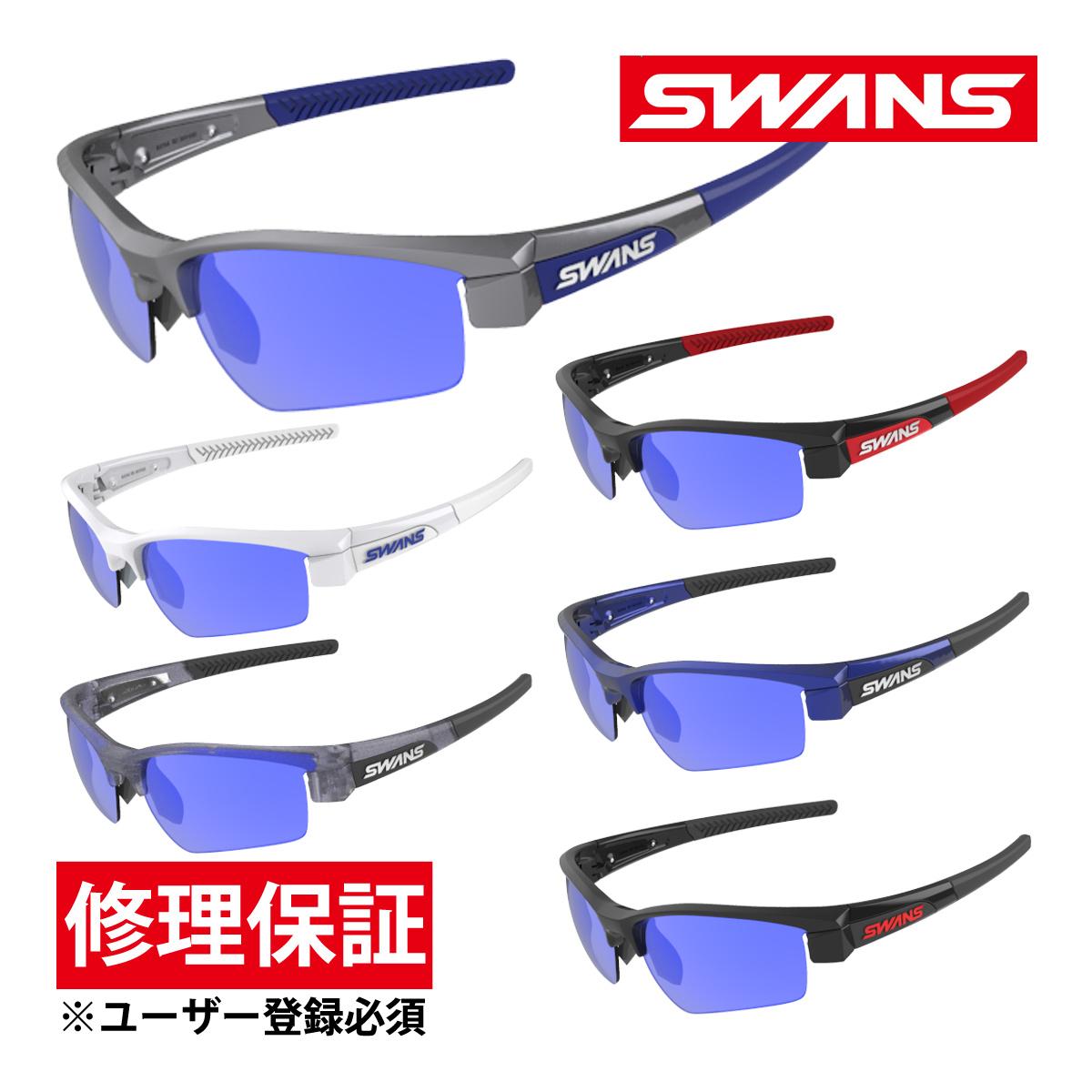 サングラス ミラーレンズ ブルーミラー×スモーク ドライブ ゴルフ スポーツ メンズ レディース LION SIN フレーム+L-LI SIN-1101 SMBL おすすめ 人気 SWANS スワンズ