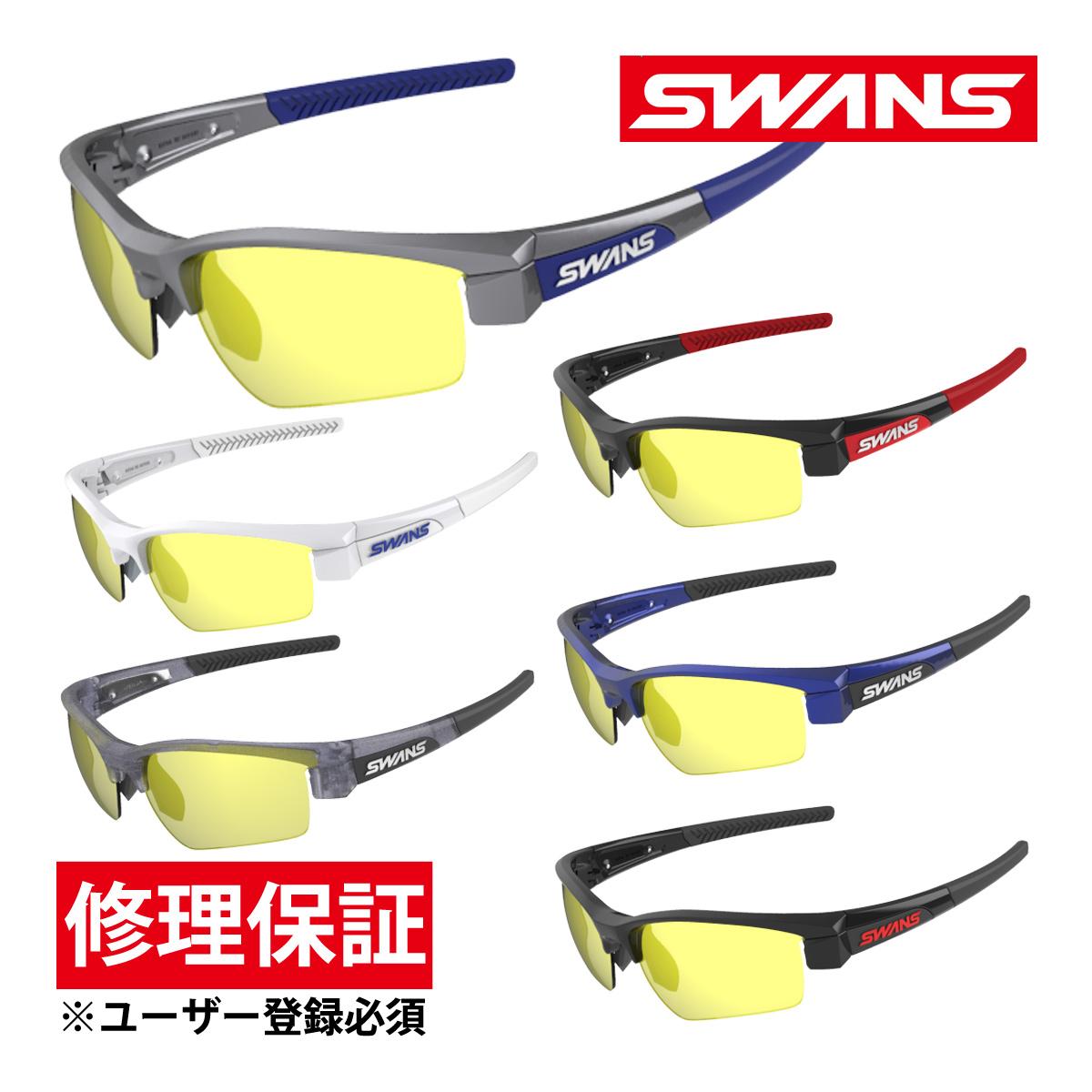 サングラス ミラーレンズ イエローミラー×スモーク ドライブ ゴルフ スポーツ メンズ レディース LION SIN フレーム+L-LI SIN-1601 SM/Y おすすめ 人気 SWANS スワンズ