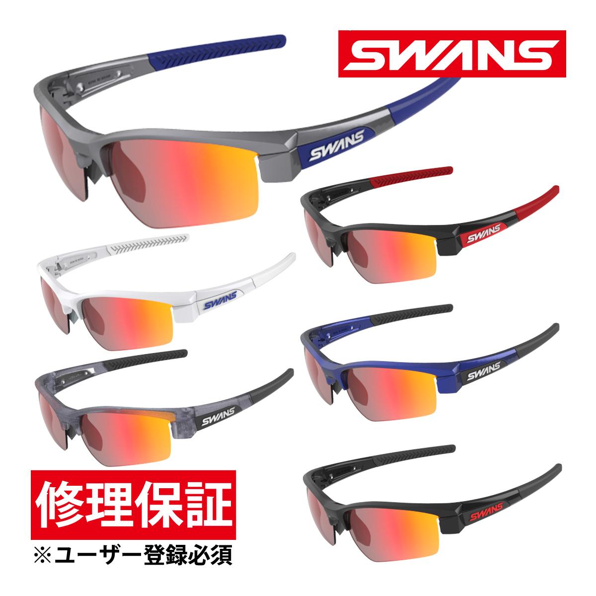 サングラス ミラーレンズ レッドシャドーミラー×スモーク ドライブ ゴルフ スポーツ メンズ レディース LION SIN フレーム+L-LI SIN-1701 RSHD おすすめ 人気 SWANS スワンズ