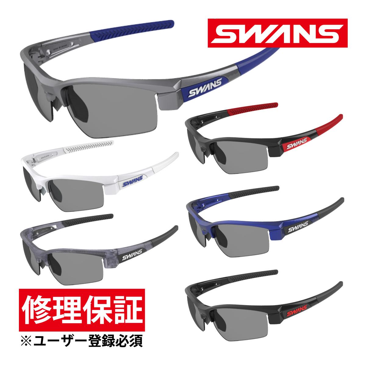 サングラス スポーツ スモークレンズ ゴルフ ドライブ メンズ レディース LION SIN フレーム+L-LI SIN-0001 SMK カラーレンズ おすすめ 人気 SWANS スワンズ