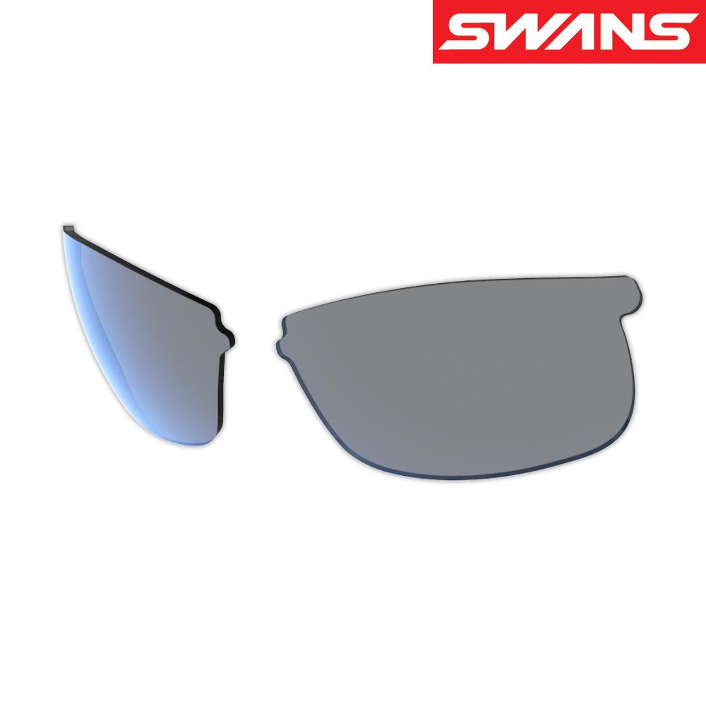 サングラス 釣り レディース 運転 ドライブ メンズ uvカット SPRINGBOKシリーズ用 スペアレンズ L-SPB-0151 SMK 偏光 両面マルチ SWANS スワンズ おすすめ 人気 交換レンズ