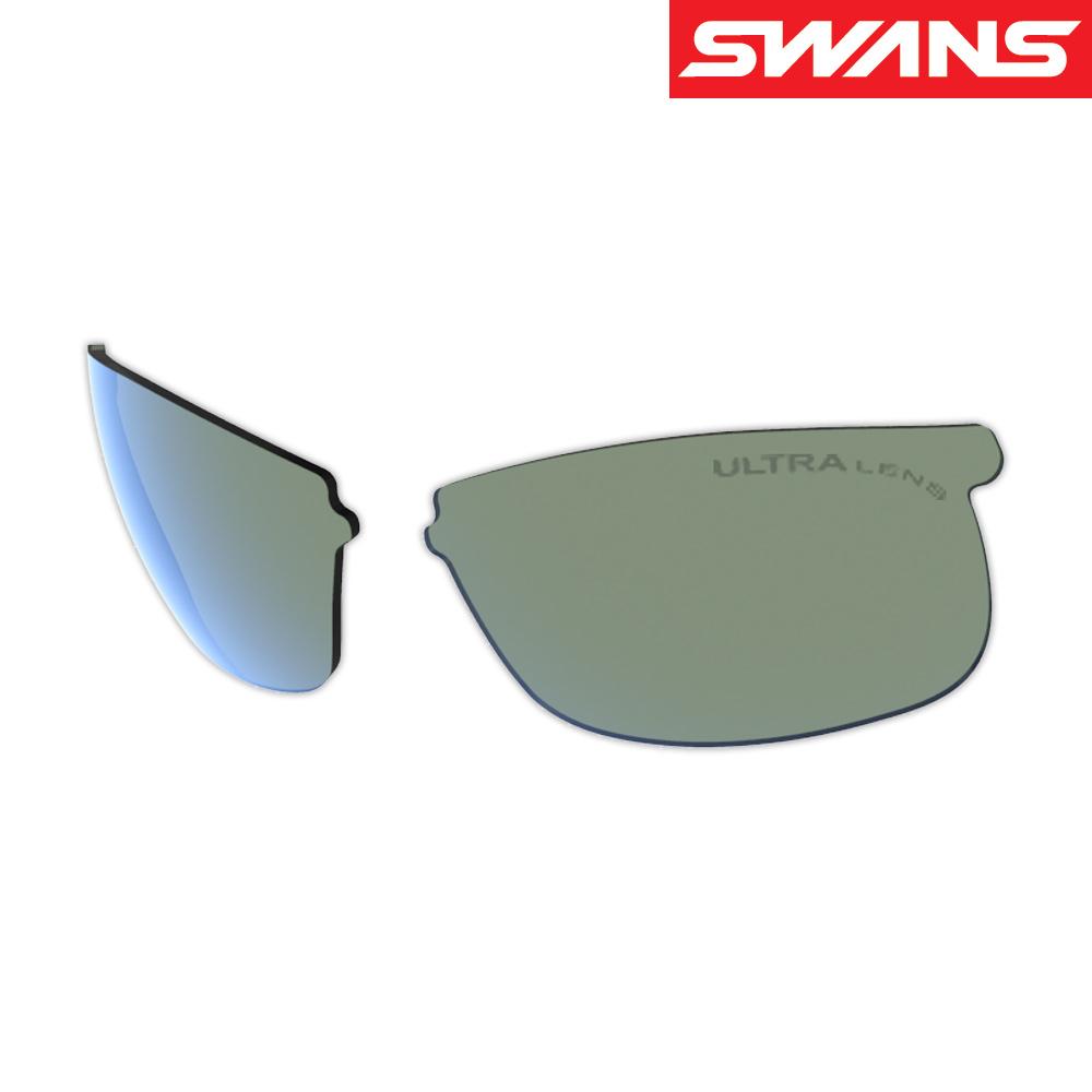サングラス 釣り レディース 運転 ドライブ メンズ uvカット SPRINGBOKシリーズ用スペアレンズ L-SPB-0168 PLGRN 偏光 ウルトラレンズ 両面マルチ SWANS スワンズ おすすめ 人気 交換レンズ