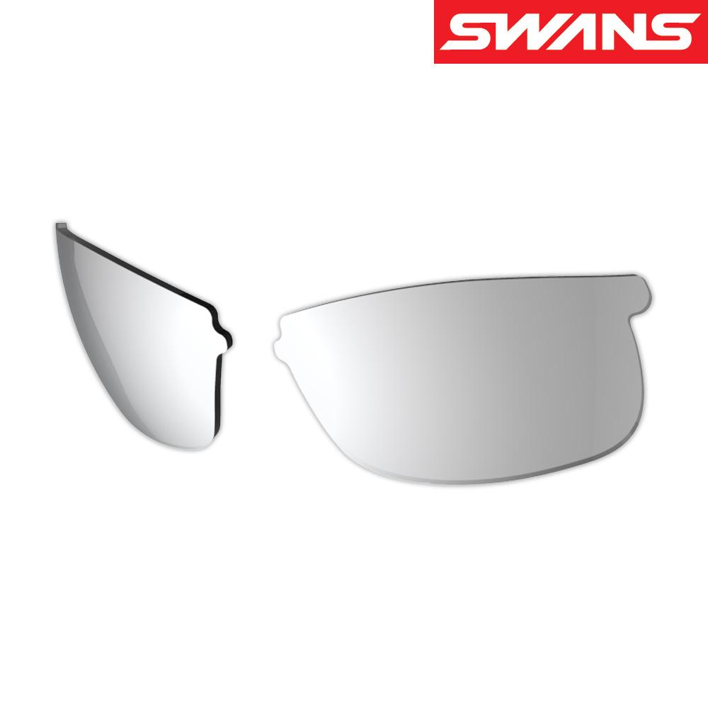 サングラス 釣り レディース 運転 ドライブ メンズ uvカット SPRINGBOKシリーズ用 スペアレンズ L-SPB-0751 PSMSI 偏光 ミラー SWANS スワンズ おすすめ 人気 交換レンズ