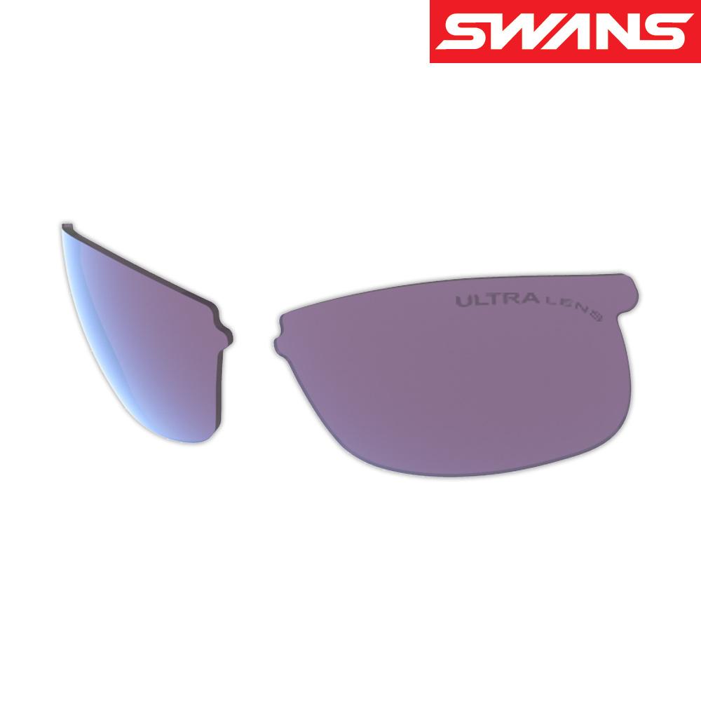 サングラス 釣り レディース 運転 ドライブ メンズ uvカット SPRINGBOKシリーズ用 スペアレンズ L-SPB-0170 PROSK 偏光 ウルトラレンズ 両面マルチ SWANS スワンズ おすすめ 人気 交換レンズ