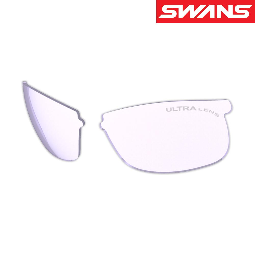 サングラス メンズ レディース スポーツ 運転 ドライブ 釣り uvカット 撥水加工 SPRINGBOKシリーズ用 スペアレンズ L-SPB-0415 LICBL ウルトラレンズ 両面クラリテックスコートレンズ SWANS スワンズ おすすめ 人気 交換
