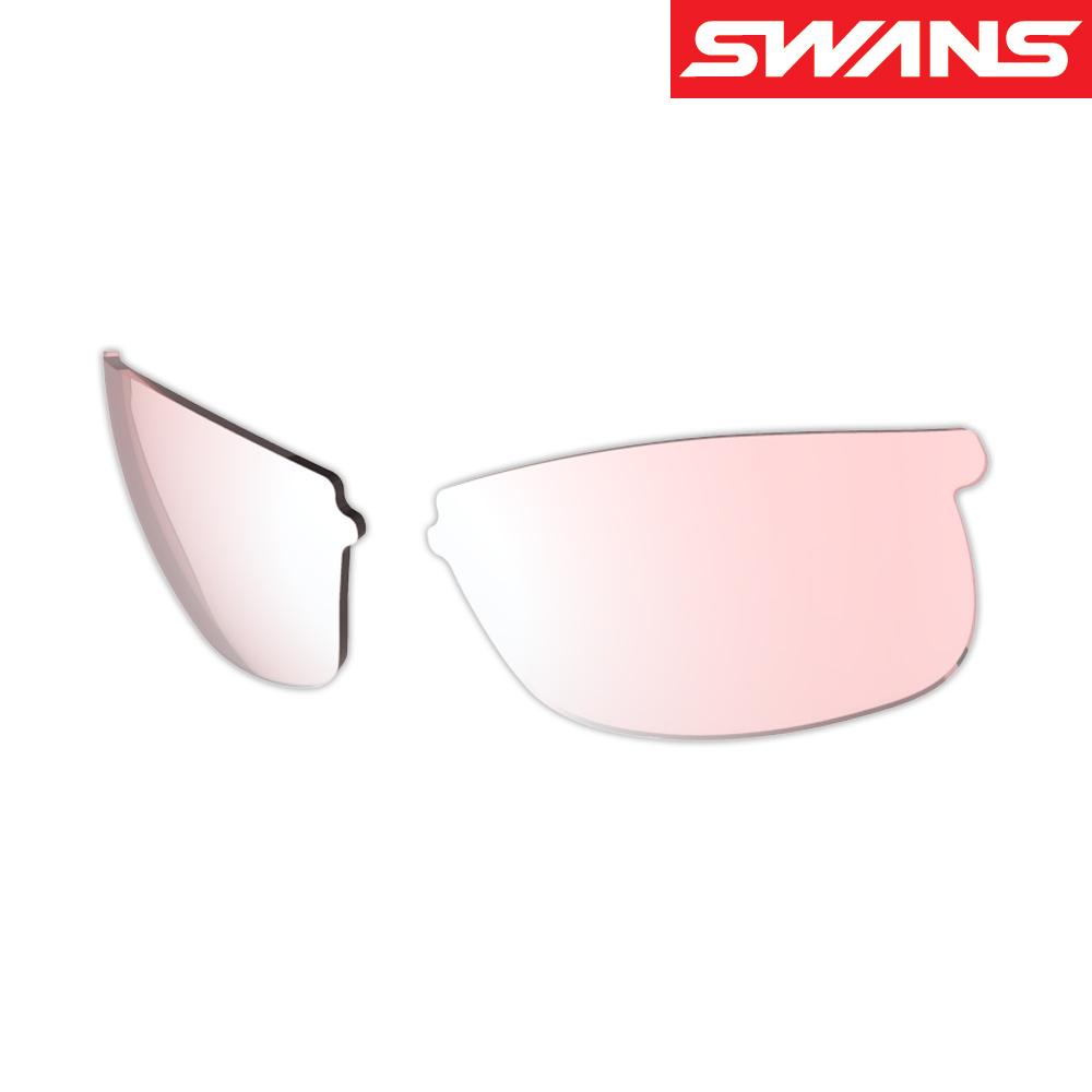 サングラス メンズ レディース スポーツ 運転 ドライブ 釣り uvカット SPRINGBOKシリーズ用 スペアレンズ L-SPB-0709 PI/SL ミラーレンズ SWANS スワンズ おすすめ 人気 交換レンズ