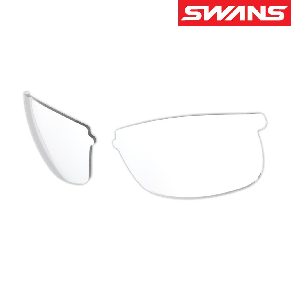サングラス メンズ レディース スポーツ 運転 ドライブ 釣り uvカット SPRINGBOKシリーズ用 スペアレンズ L-SPB-0712 CL/SL ミラーレンズ SWANS スワンズ おすすめ 人気 交換レンズ
