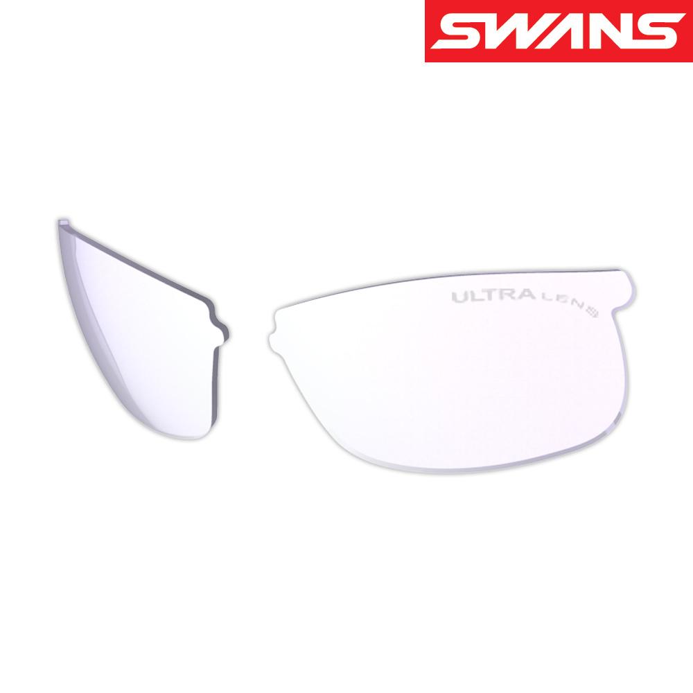 サングラス メンズ レディース スポーツ 運転 ドライブ 釣り uvカット SPRINGBOKシリーズ用 スペアレンズ L-SPB-0715 LICBL ウルトラレンズ ミラーレンズ SWANS スワンズ おすすめ 人気 交換レンズ