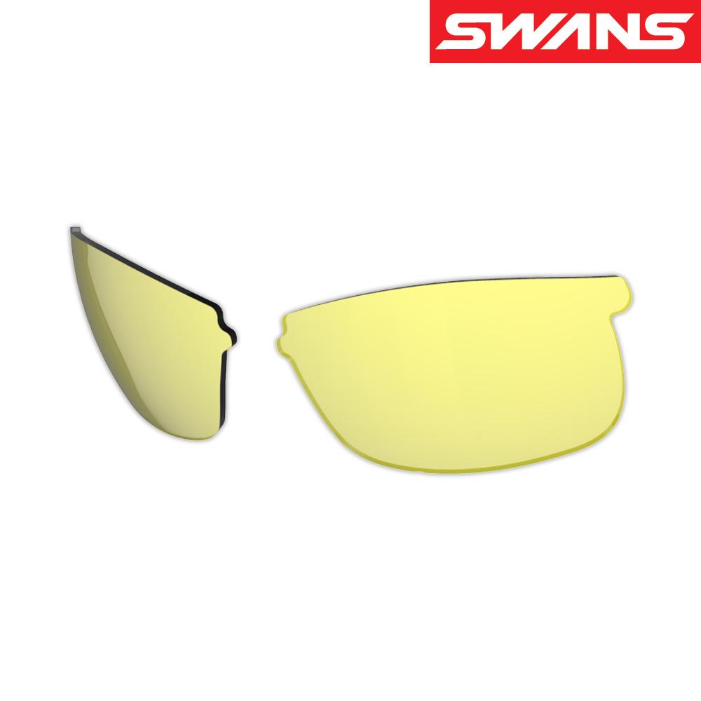 サングラス メンズ レディース スポーツ 運転 ドライブ 釣り uvカット SPRINGBOKシリーズ用 スペアレンズ L-SPB-1601 SM/Y ミラーレンズ SWANS スワンズ おすすめ 人気 交換レンズ