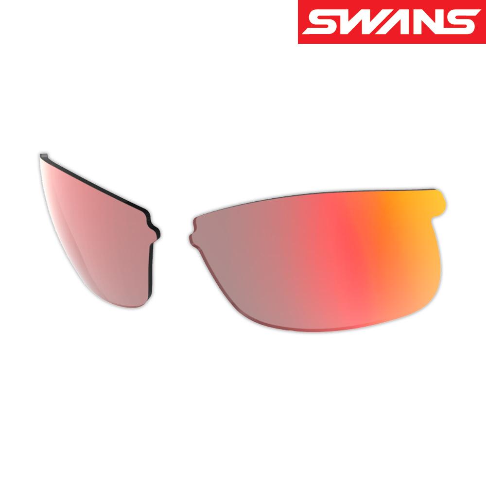 サングラス メンズ レディース スポーツ 運転 ドライブ 釣り uvカット SPRINGBOKシリーズ用 スペアレンズ L-SPB-1701 RSHD ミラーレンズ SWANS スワンズ おすすめ 人気 交換レンズ