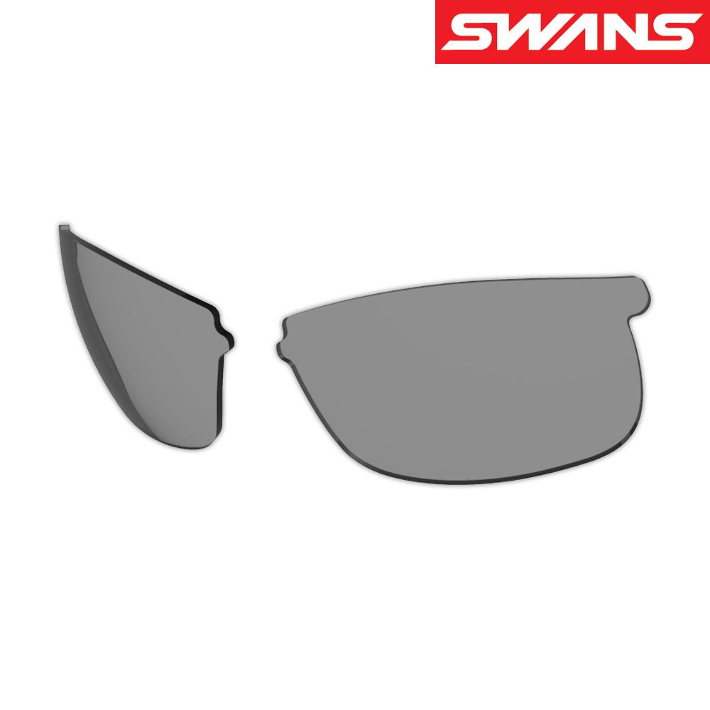 サングラス メンズ レディース スポーツ 運転 ドライブ 釣り uvカット SPRINGBOKシリーズ用 スペアレンズ L-SPB-0001 SMK カラーレンズ SWANS スワンズ おすすめ 人気 交換レンズ