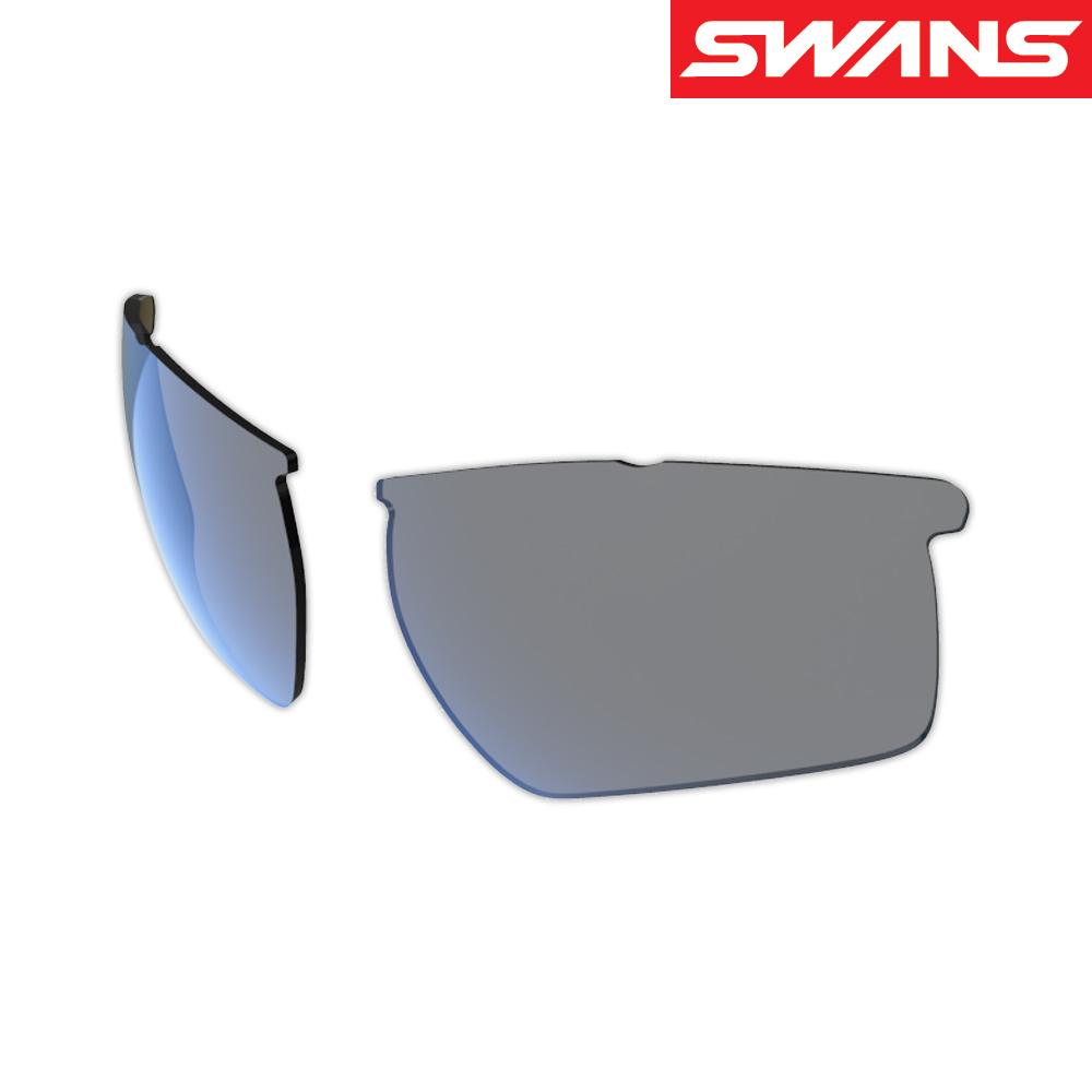 サングラス メンズ レディース スポーツ 運転 ドライブ 釣り uvカット LION SINシリーズ用 スペアレンズ L-LI SIN-0151 SMK 偏光 両面マルチ SWANS スワンズ おすすめ 人気