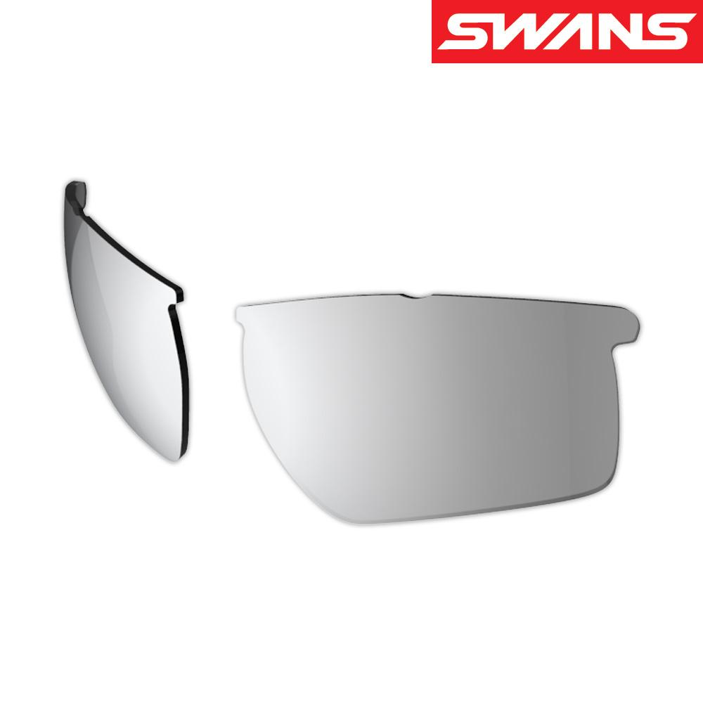 サングラス メンズ レディース スポーツ 運転 ドライブ 釣り uvカット LION SINシリーズ用 スペアレンズ L-LI SIN-0751 PSMSI 偏光 ミラー SWANS スワンズ おすすめ 人気