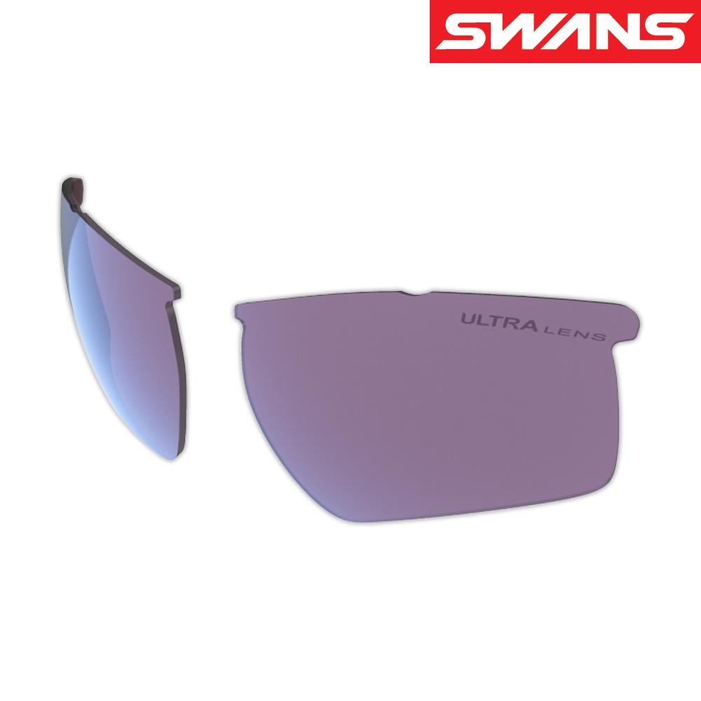 サングラス メンズ レディース スポーツ 運転 ドライブ 釣り uvカット LION SINシリーズ用 スペアレンズ L-LI SIN-0170 PROSK 偏光 ウルトラレンズ 両面マルチ SWANS スワンズ おすすめ 人気