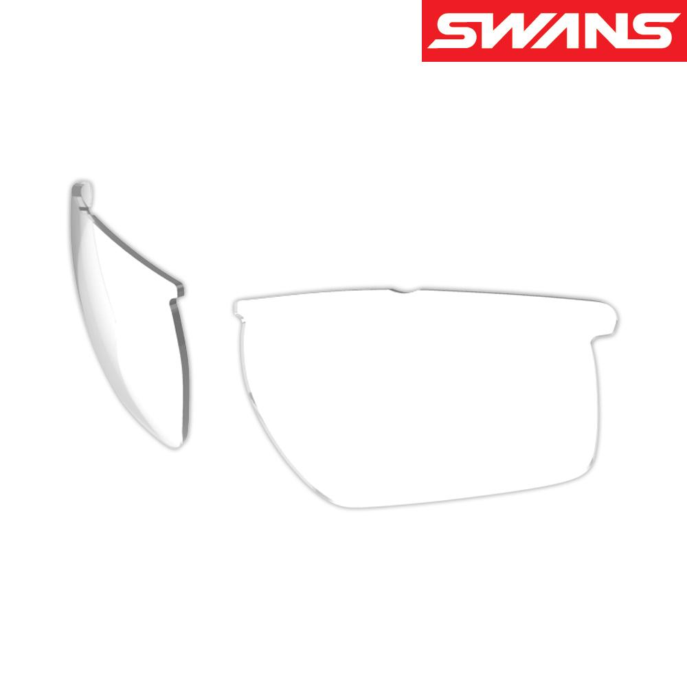 サングラス メンズ レディース スポーツ 運転 ドライブ 釣り uvカット 撥水加工 LION SINシリーズ用 スペアレンズ L-LI SIN-0412 CLA 両面クラリテックスコートレンズ SWANS スワンズ おすすめ 人気