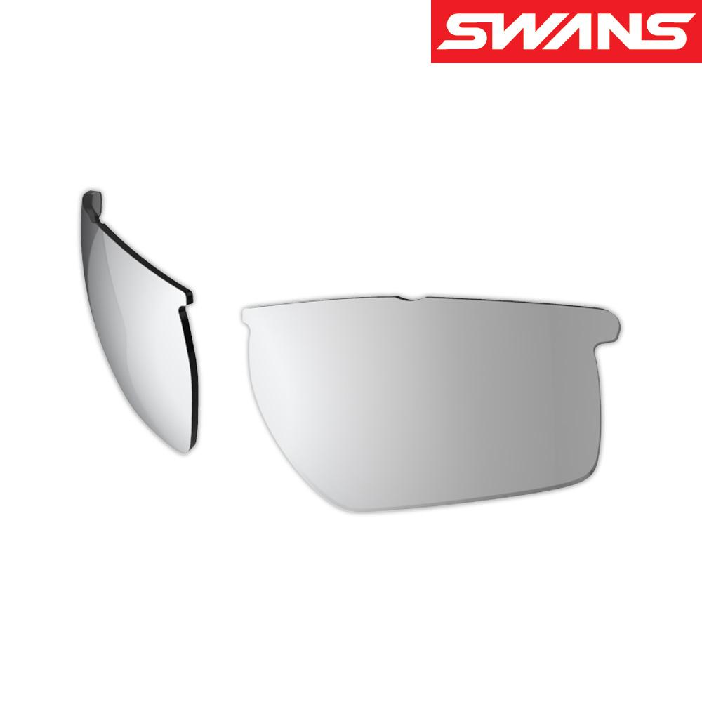 サングラス メンズ レディース スポーツ 運転 ドライブ 釣り uvカット LION SINシリーズ用 スペアレンズ L-LI SIN-0701 SMSI ミラーレンズ SWANS スワンズ おすすめ 人気