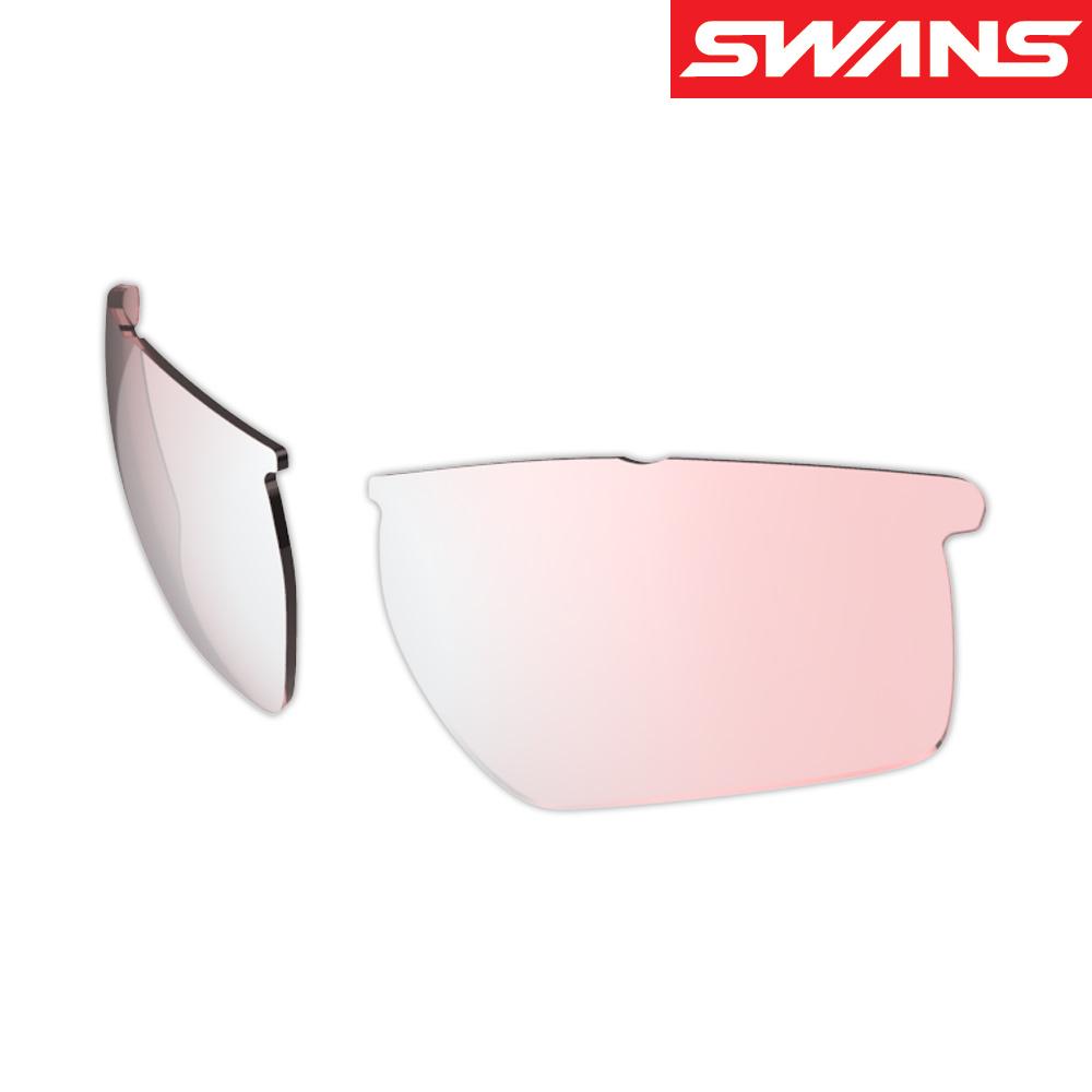 サングラス メンズ レディース スポーツ 運転 ドライブ 釣り uvカット LION SINシリーズ用 スペアレンズ L-LI SIN-0709 PI/SL ミラーレンズ SWANS スワンズ おすすめ 人気