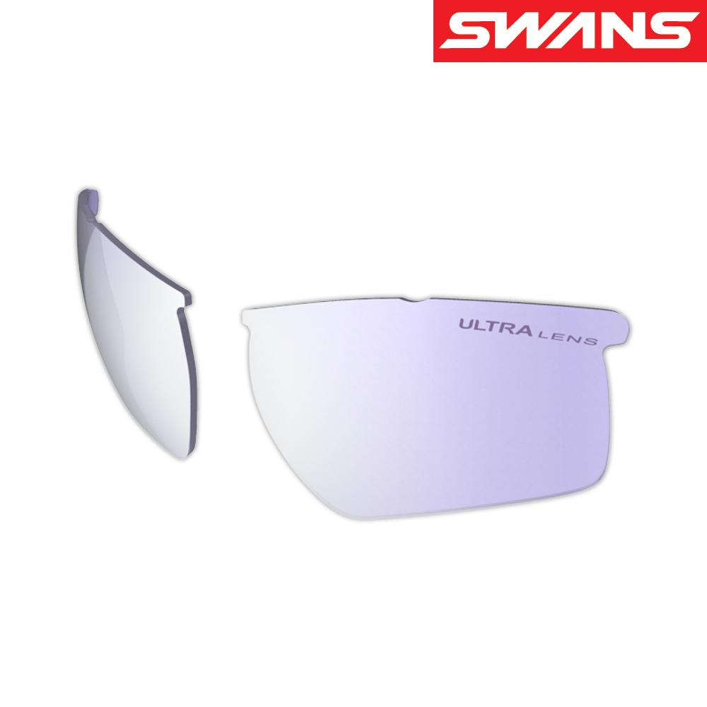 サングラス メンズ レディース スポーツ 運転 ドライブ 釣り uvカット LION SINシリーズ用 スペアレンズ L-LI SIN-0714 LPRSL ウルトラレンズ ミラーレンズ SWANS スワンズ おすすめ 人気