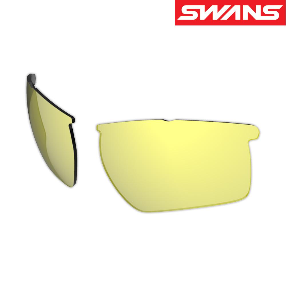 サングラス メンズ レディース スポーツ 運転 ドライブ 釣り uvカット LION SINシリーズ用 スペアレンズ L-LI SIN-1601 SM/Y ミラーレンズ SWANS スワンズ おすすめ 人気