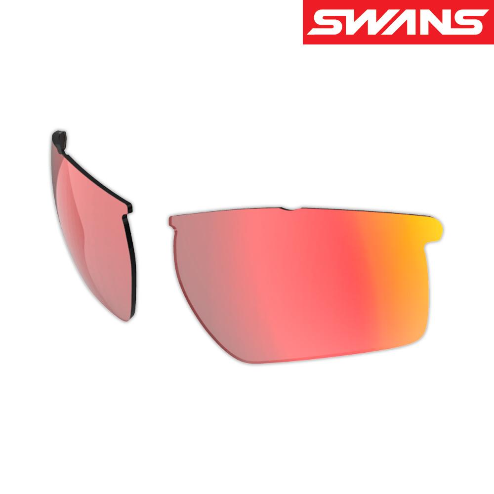 サングラス メンズ レディース スポーツ 運転 ドライブ 釣り uvカット LION SINシリーズ用 スペアレンズ L-LI SIN-1701 RSHD ミラーレンズ SWANS スワンズ おすすめ 人気