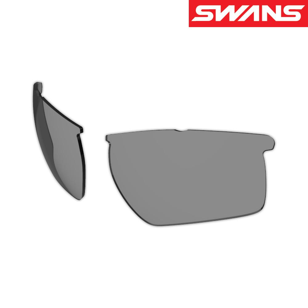 サングラス メンズ レディース スポーツ 運転 ドライブ 釣り uvカット LION SINシリーズ用 スペアレンズ L-LI SIN-0001 SMK カラーレンズ SWANS スワンズ おすすめ 人気