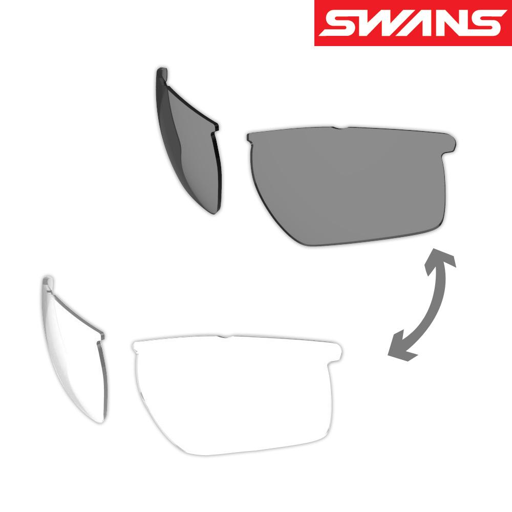 サングラス メンズ レディース スポーツ 運転 ドライブ 釣り uvカット LION SIN Compactシリーズ用 スペアレンズ L-LI SIN-C-0066 CSK 調光 UVカット SWANS スワンズ おすすめ 人気
