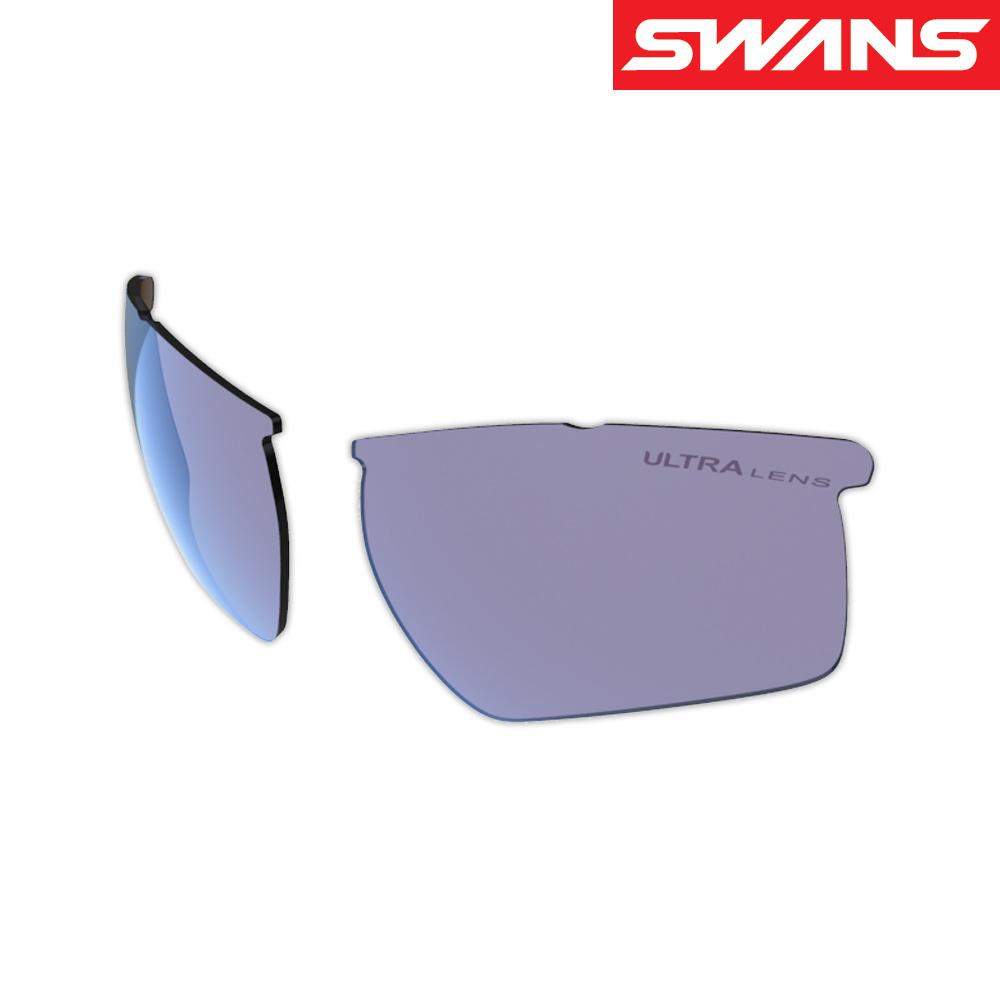 サングラス メンズ レディース スポーツ 運転 ドライブ 釣り uvカット LION SIN Compactシリーズ用 スペアレンズ L-LI SIN-C-0167 PICBL 偏光 ウルトラレンズ 両面マルチ SWANS スワンズ おすすめ 人気