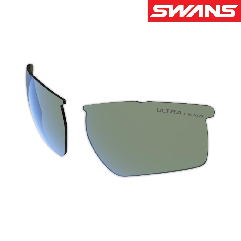 サングラス メンズ レディース スポーツ 運転 ドライブ 釣り uvカット LION SIN Compactシリーズ用 スペアレンズ L-LI SIN-C-0168 PLGRN 偏光 ウルトラレンズ 両面マルチ SWANS スワンズ おすすめ 人気
