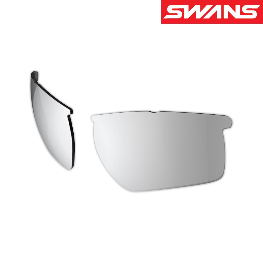 サングラス メンズ レディース スポーツ 運転 ドライブ 釣り uvカット LION SIN Compactシリーズ用 スペアレンズ L-LI SIN-C-0751 PSMSI 偏光 ミラー SWANS スワンズ おすすめ 人気
