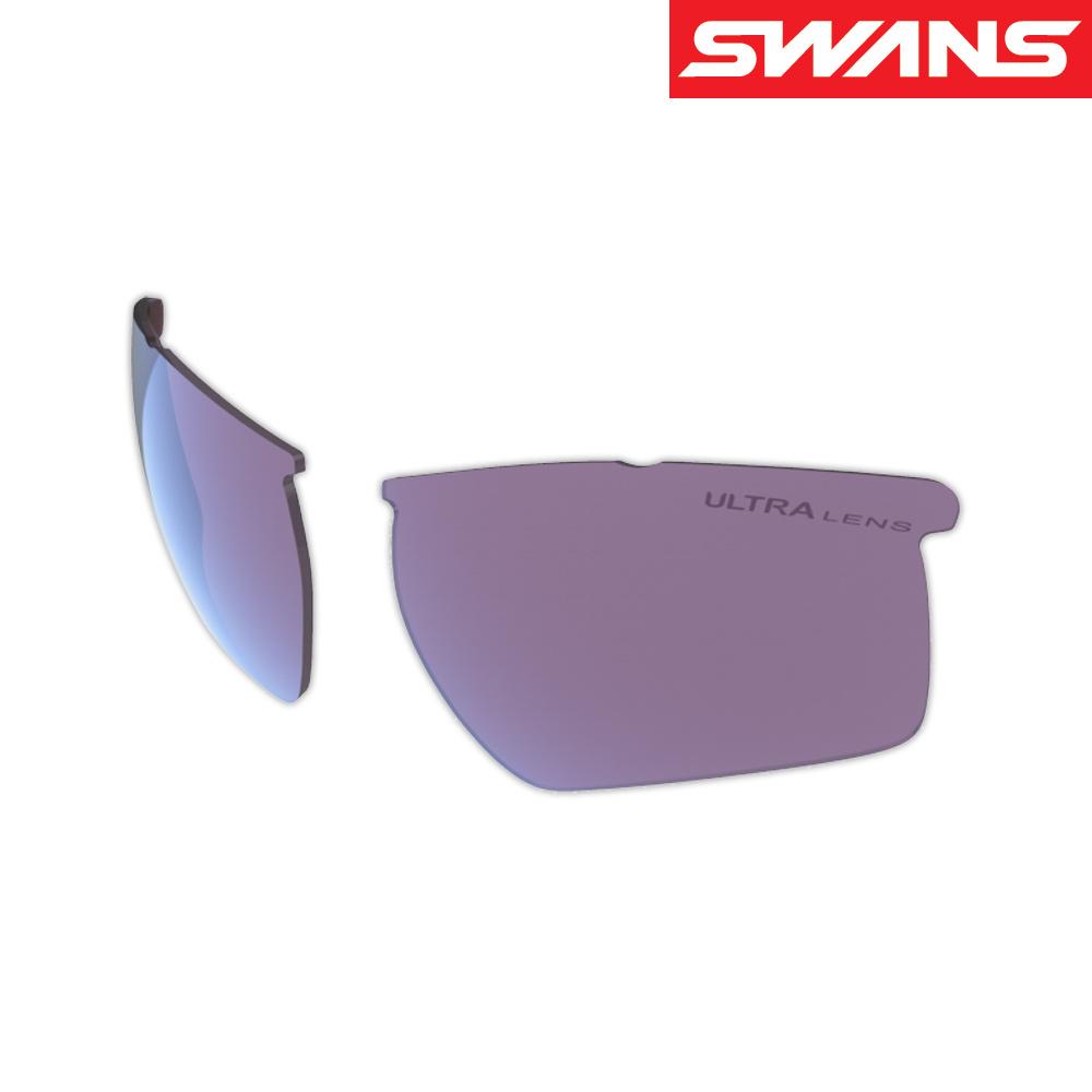 サングラス メンズ レディース スポーツ 運転 ドライブ 釣り uvカット LION SIN Compactシリーズ用 スペアレンズ L-LI SIN-C-0170 PROSK 偏光 ウルトラレンズ 両面マルチ SWANS スワンズ おすすめ 人気