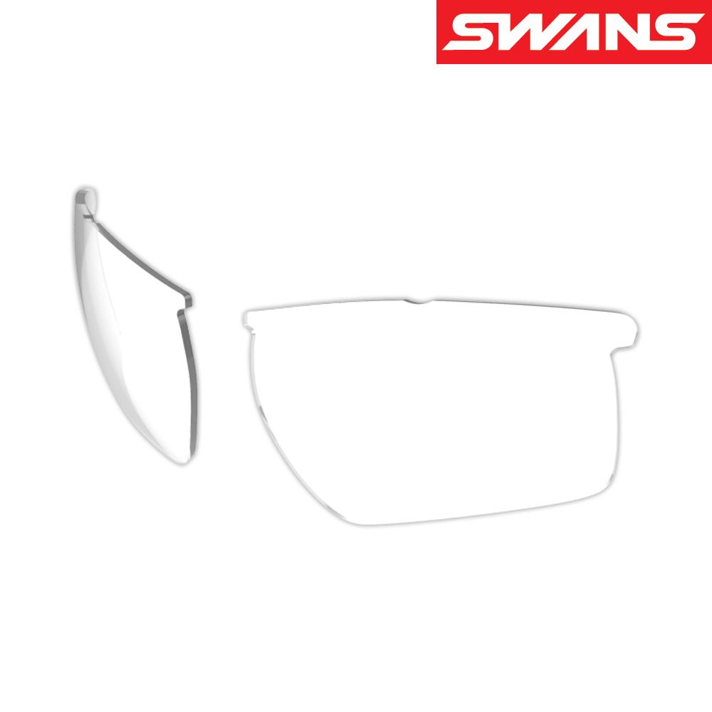 サングラス メンズ レディース スポーツ 運転 ドライブ 釣り uvカット 撥水加工 LION SIN Compactシリーズ用 スペアレンズ L-LI SIN-C-0412 CLA 両面クラリテックスコートレンズ SWANS スワンズ おすすめ 人気