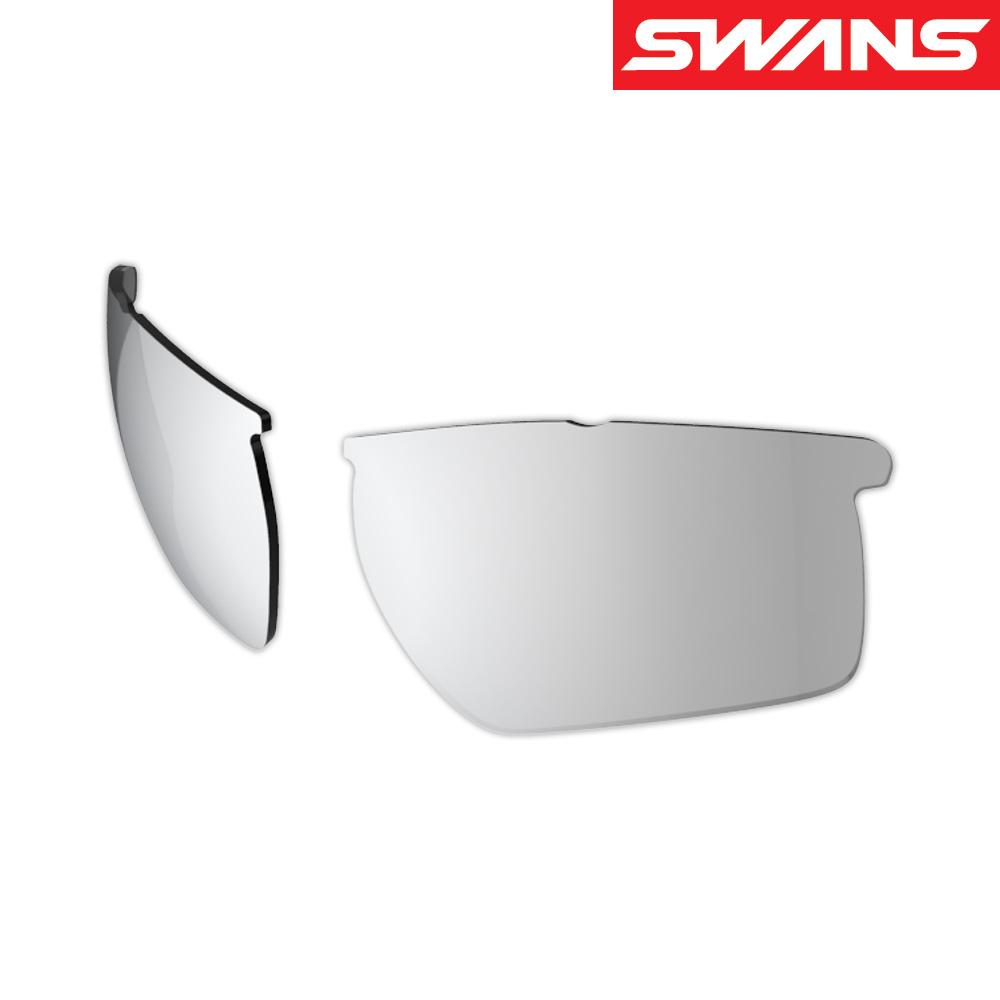 サングラス メンズ レディース スポーツ 運転 ドライブ 釣り uvカット LION SIN Compactシリーズ用 スペアレンズ L-LI SIN-C-0701 SMSI ミラーレンズ SWANS スワンズ おすすめ 人気 交換レンズ