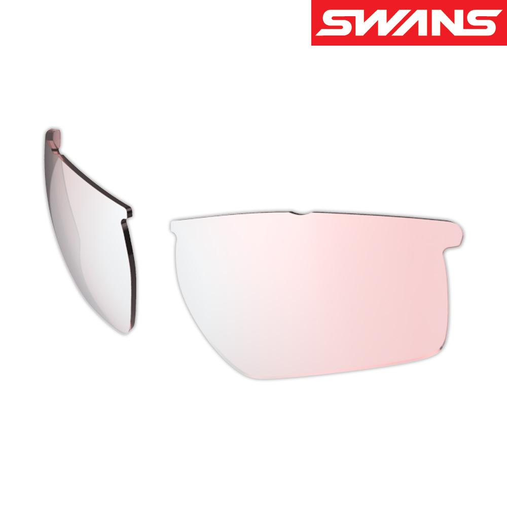 サングラス メンズ レディース スポーツ 運転 ドライブ 釣り uvカット LION SIN Compactシリーズ用 スペアレンズ L-LI SIN-C-0709 PI/SL ミラーレンズ SWANS スワンズ おすすめ 人気 交換レンズ