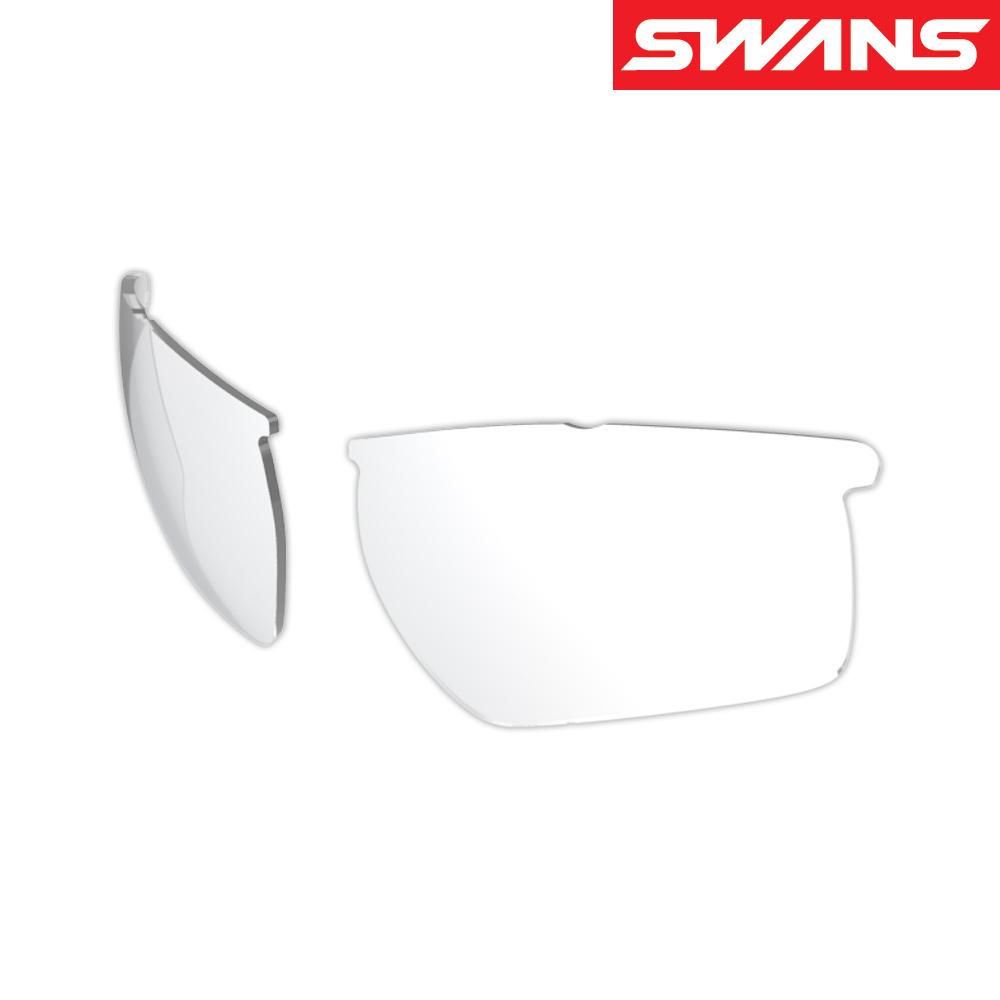 サングラス メンズ レディース スポーツ 運転 ドライブ 釣り uvカット LION SIN Compactシリーズ用 スペアレンズ L-LI SIN-C-0712 CL/SL ミラーレンズ SWANS スワンズ おすすめ 人気 交換レンズ