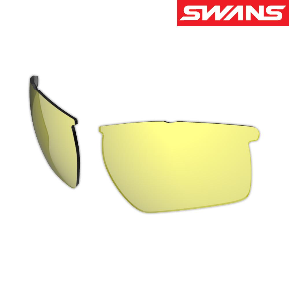 サングラス メンズ レディース スポーツ 運転 ドライブ 釣り uvカット LION SIN Compactシリーズ用 スペアレンズ L-LI SIN-C-1601 SM/Y ミラーレンズ SWANS スワンズ おすすめ 人気 交換レンズ