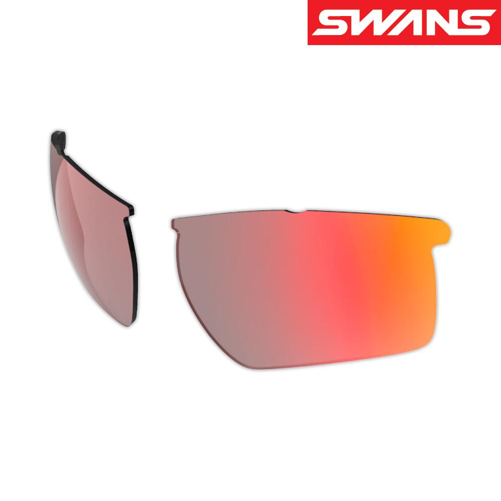 サングラス メンズ レディース スポーツ 運転 ドライブ 釣り uvカット LION SIN Compactシリーズ用 スペアレンズ L-LI SIN-C-1701 RSHD ミラーレンズ SWANS スワンズ おすすめ 人気 交換レンズ