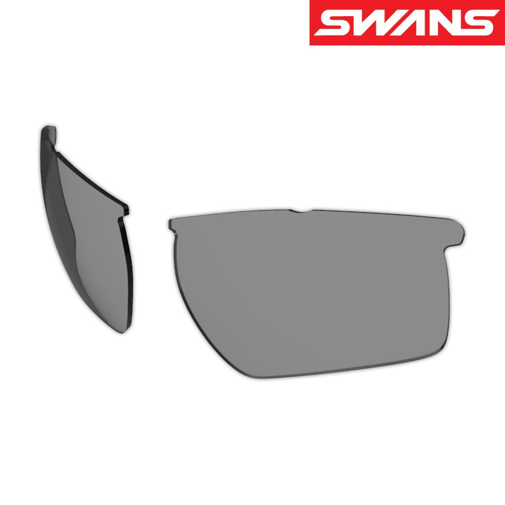 サングラス メンズ レディース スポーツ 運転 ドライブ 釣り uvカット LION SIN Compactシリーズ用 スペアレンズ L-LI SIN-C-0001 SMK カラーレンズ SWANS スワンズ おすすめ 人気 交換レンズ