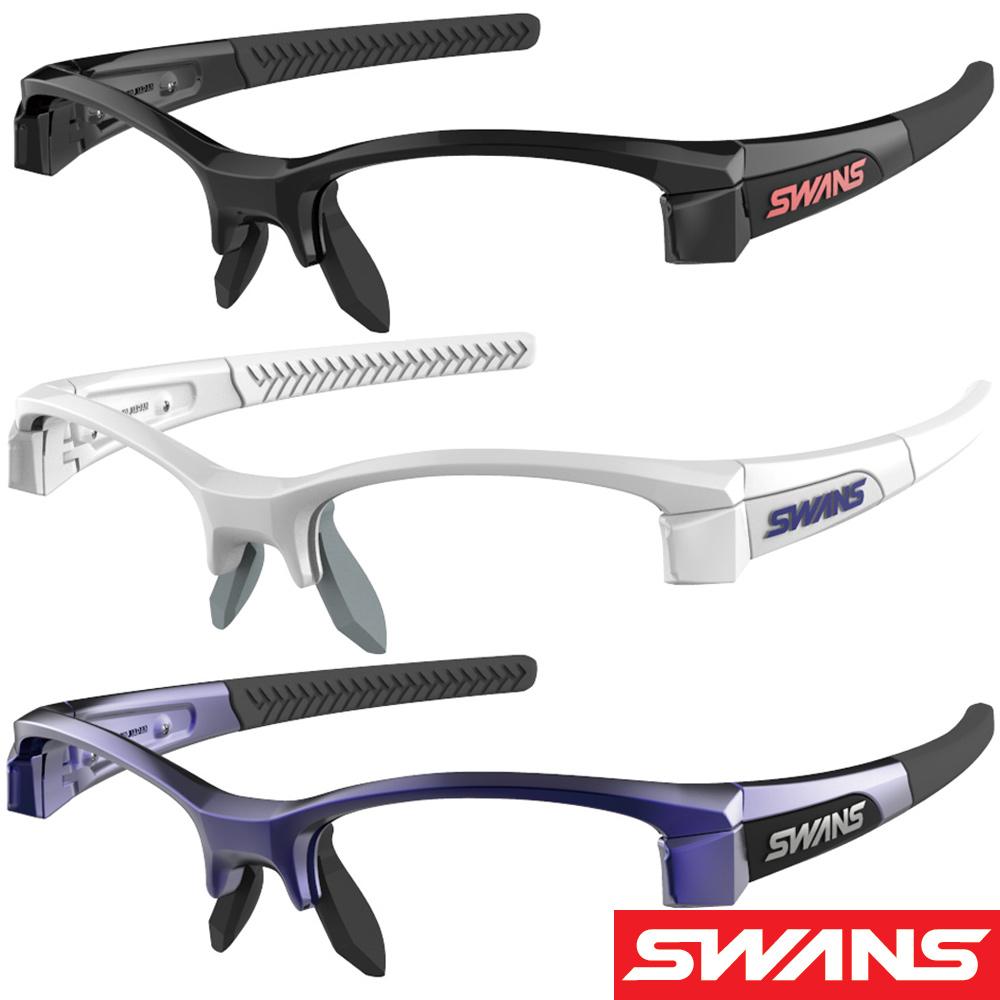サングラス メンズ レディース スポーツ 運転 ドライブ 釣り uvカット LION SIN Compactシリーズ用 F-LI SIN-C フレーム SWANS スワンズ おすすめ 人気