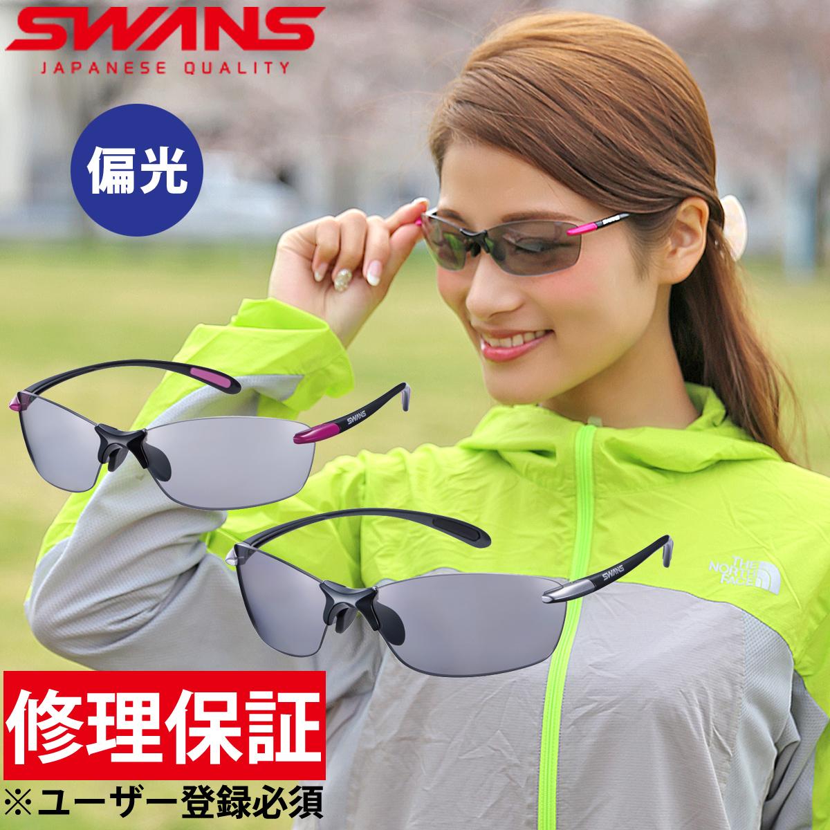 スポーツサングラス Airless Leaffit エアレス・リーフフィット 偏光レンズ SALF-0051 SALF-0053 偏光サングラス メンズ レディース UV 紫外線カット おすすめ 人気 おしゃれ SWANS スワンズ