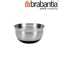 ミキシングボウル 1L ボウル キッチン 用品 雑貨 食器 調理用 料理 ブラバンシア シリコン