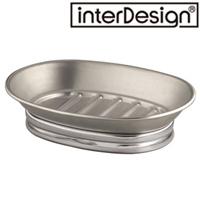 インターデザイン メタルソープディシュ 76050-4 石鹸入れ せっけん 石鹸置き 洗面用具 バス用品 インターデザイン