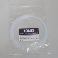 テフロンチューブ1.0φ×1.6φ×10m フィギュア デコ 接着 TOMIX トミタエンジニアリング 接着剤 ディスペンサー テフロンチューブ