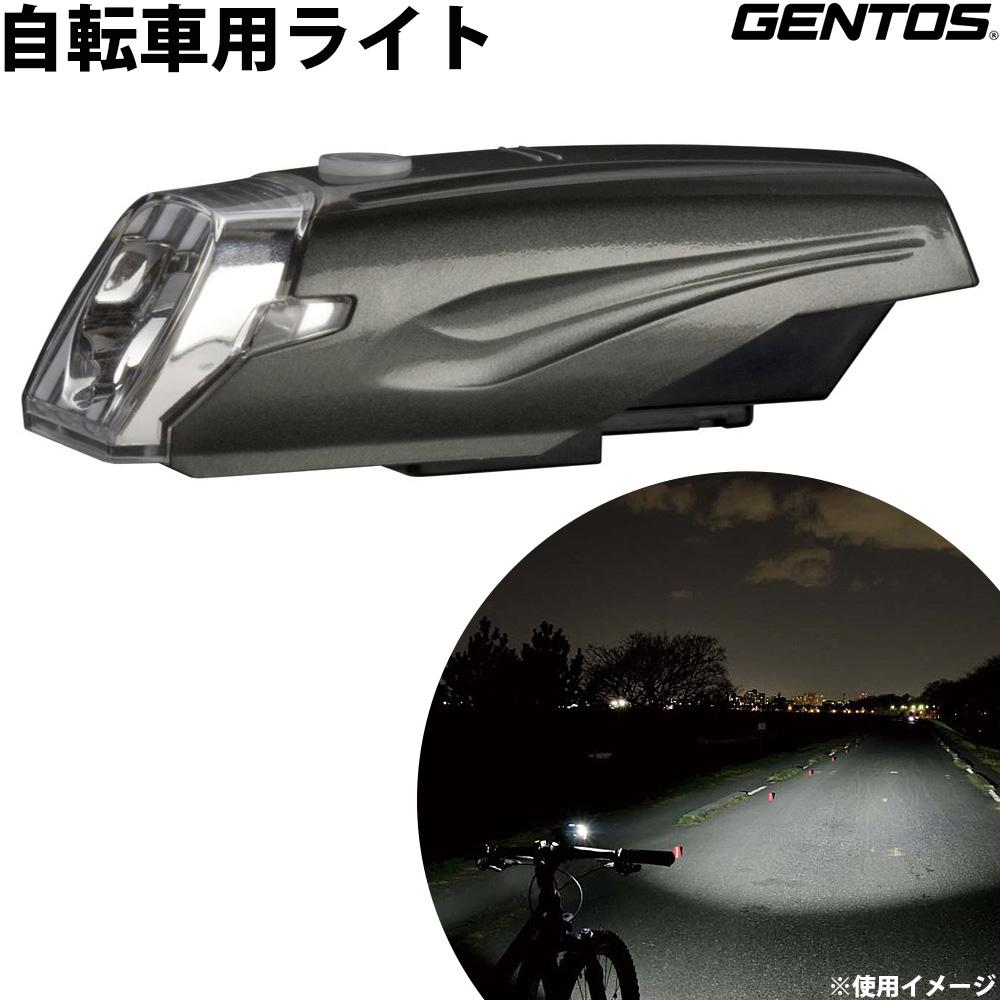 GENTOS LED バイクライト AX-002MG ジェントス 自転車用ライト 反射板 自転車用パーツ