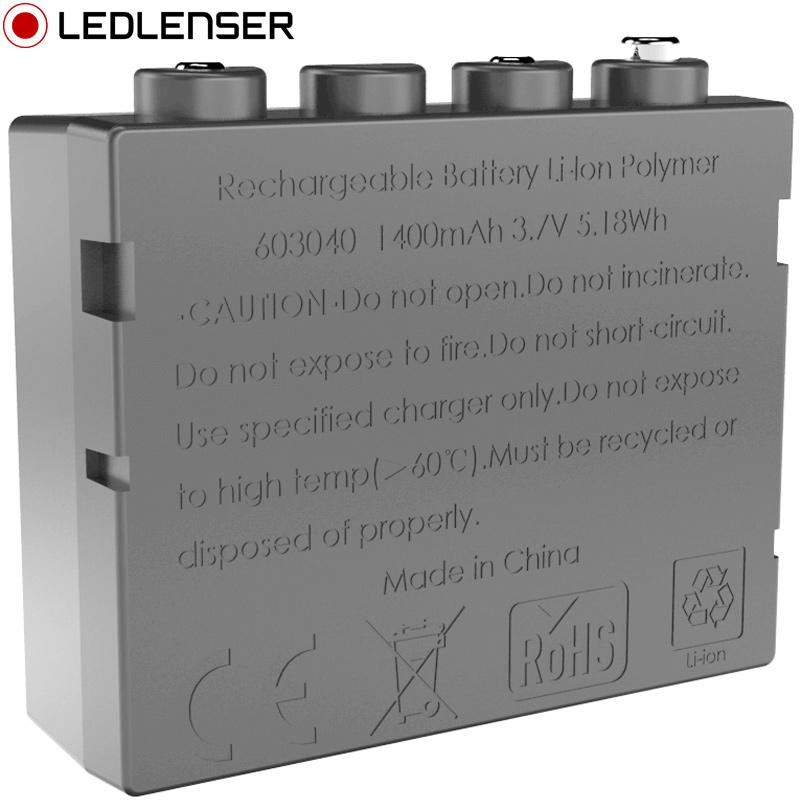 LED LENSER H7R.2用 専用充電池 7789 レッドレンザー 懐中電灯 LEDライト 充電池 電池 防災グッズ アウトドア