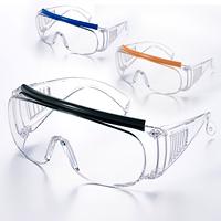 保護めがね オーバーグラス 2200 PC 3種類のカラーヘッドクッション